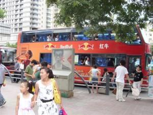 k12_Shanghai_1