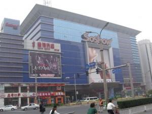 k7_Beijing_9